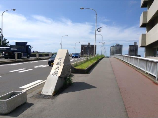 探索記16.千歳大橋 - yumaの新潟...