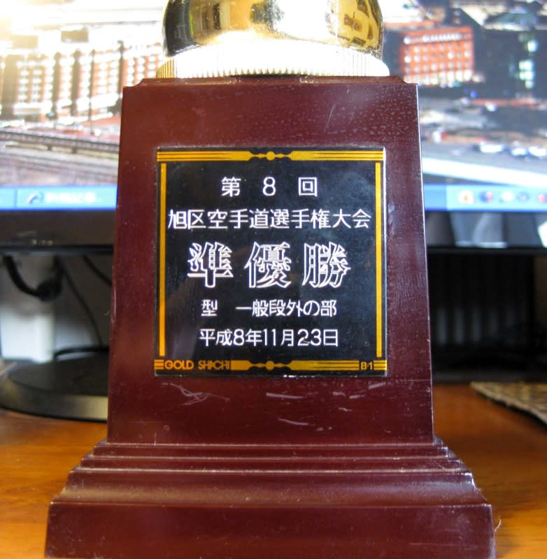 Second_win_trophy