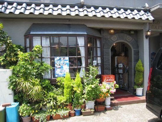 レストラン カロ(CARO)@鎌倉長谷