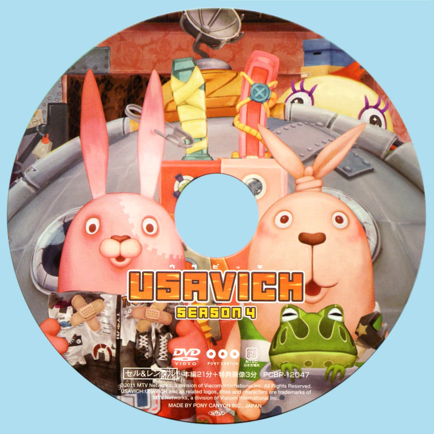ウサビッチ4巻DVDラベル - バラ肉色の生活