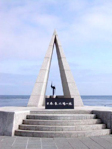 http://blogimg.goo.ne.jp/user_image/49/93/c7a7c88a3f7d0fc1aacaf4b14b565e77.jpg
