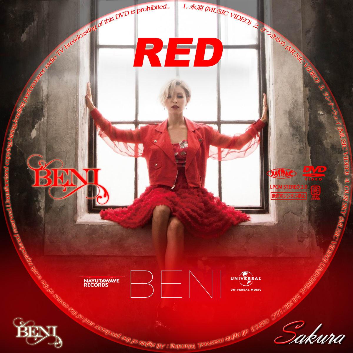 BENIの画像 p1_31