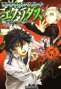 http://blogimg.goo.ne.jp/user_image/49/a1/9dc32fd10ec911a626b3eef2a046193f.jpg