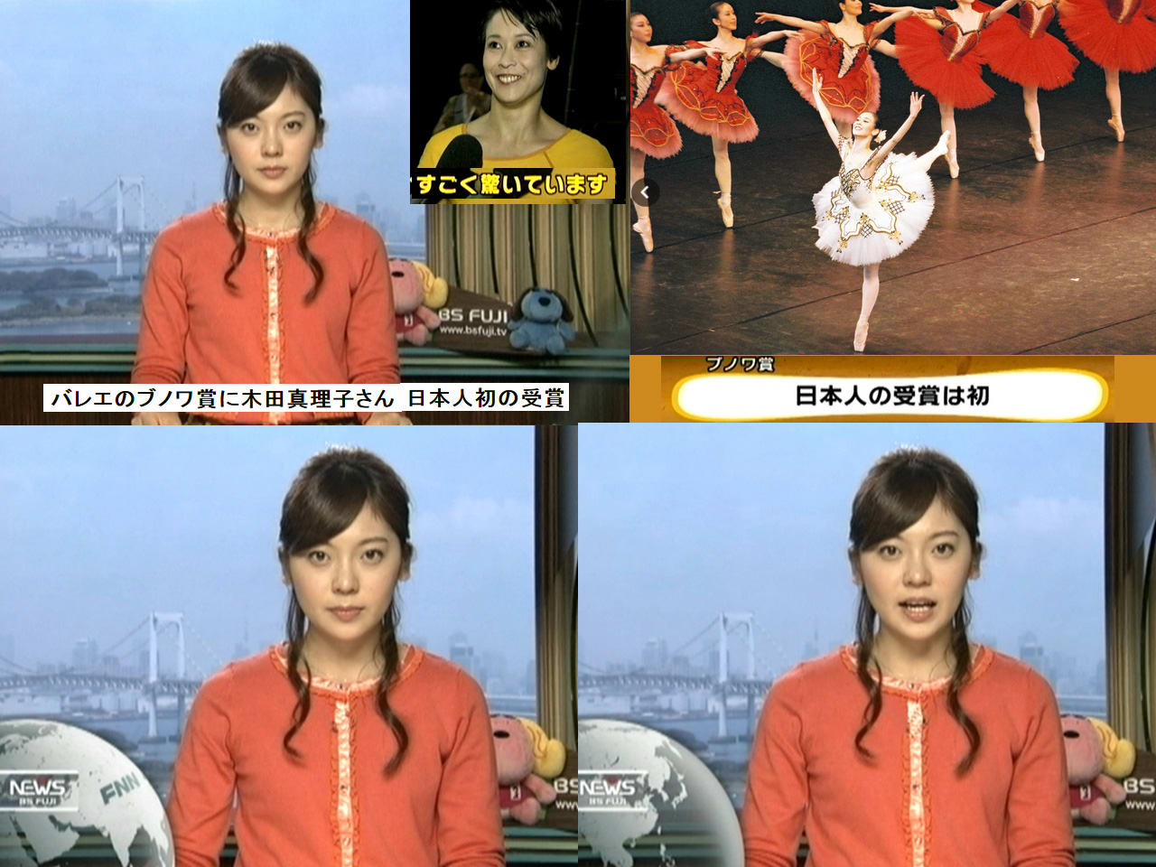森夏美 (1995年生)の画像 p1_14