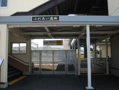 好摩駅の啄木歌碑 - たかしの啄木歌碑礼賛