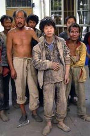拉致された子、強制労働 中国当局600人保護 - All Things Must Pass
