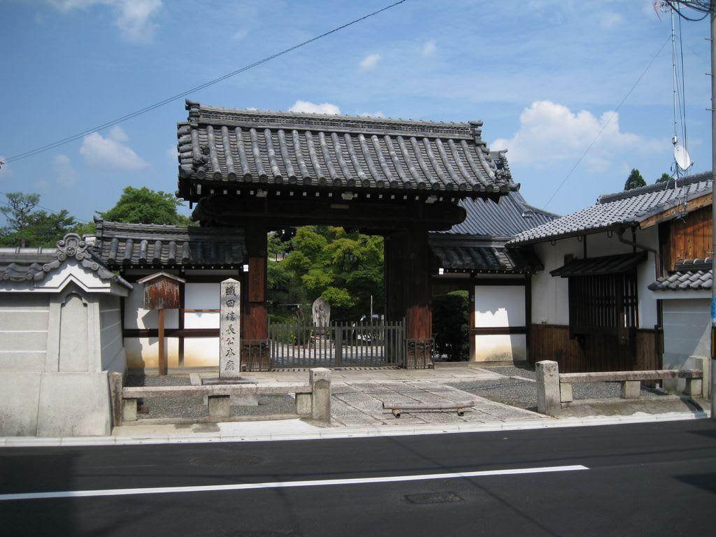 神戸の空の下で。~街角の歴史発見~