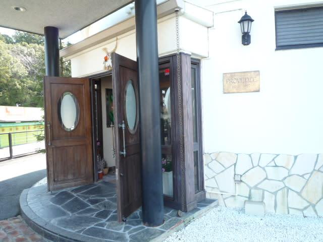 プチ旅行〜美食の隠れ家「プロヴァンス」に行って来ました〜
