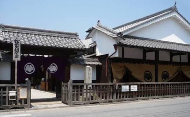 ashikaga single personals Explore your choices: single courses• professional certificates• evening, saturday,  the overthrow of the ashikaga shogunate,.