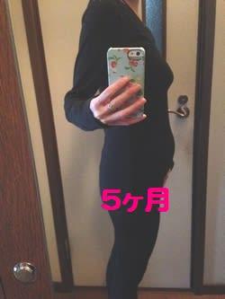 正期産突入 前駆陣痛と5ヶ月から...