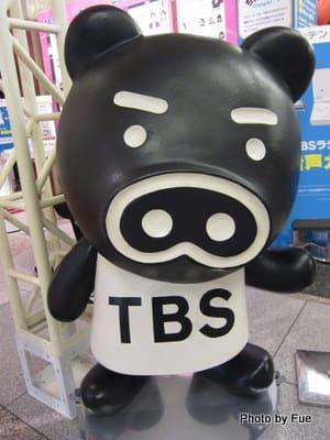 BooBoの画像 p1_5