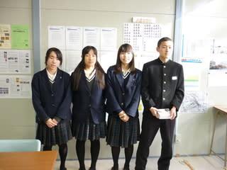 津幡高等学校