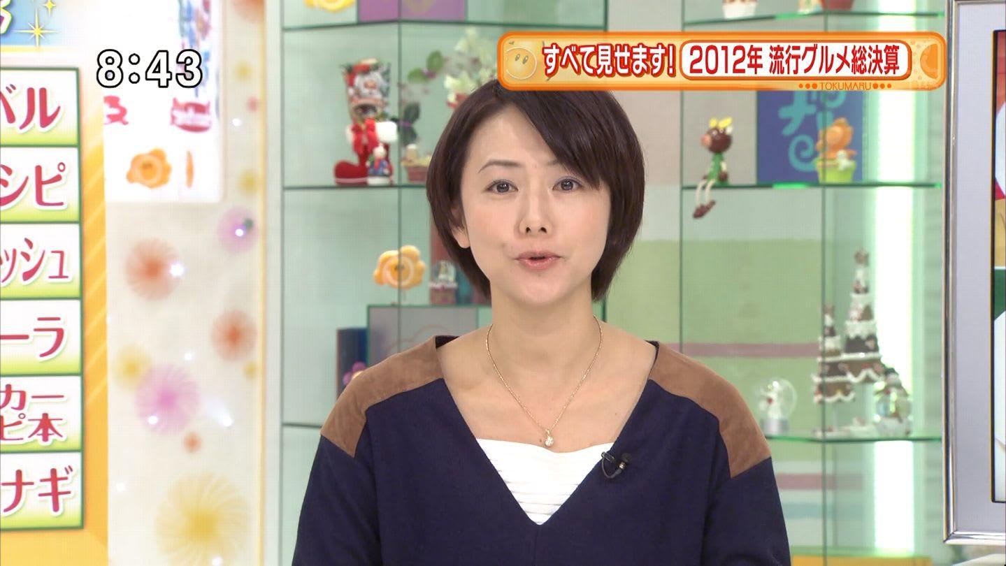 石山愛子の画像 p1_14