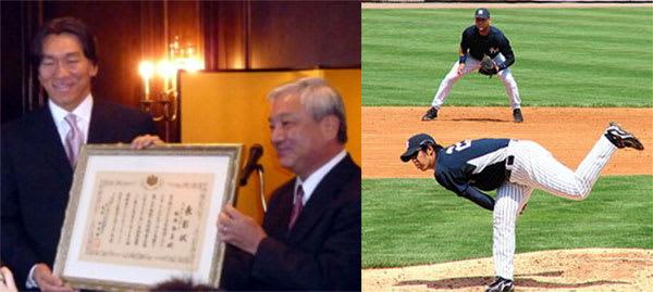 写真は在ニューヨーク総領事館から在外公館長表彰を受けた松井秀喜選手。 右... ヤが松井再契約に