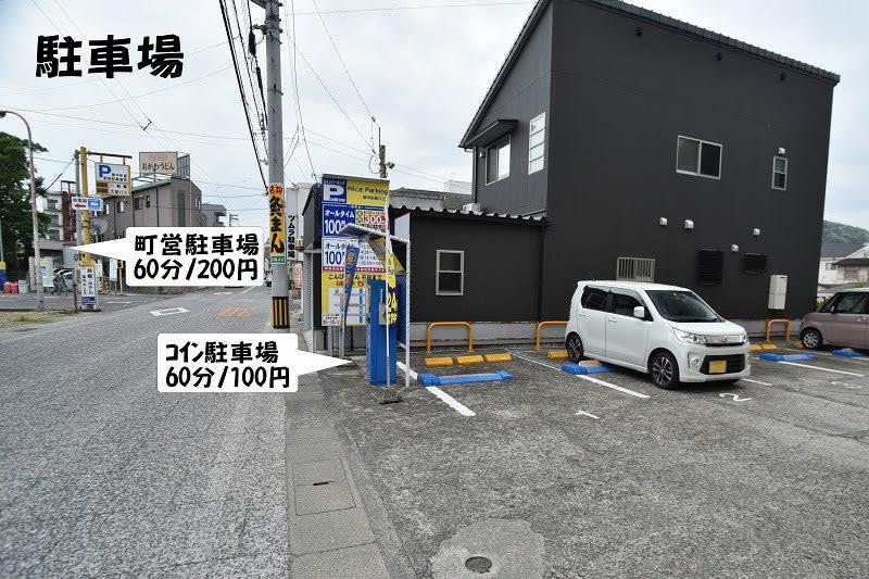 2.駐車場8