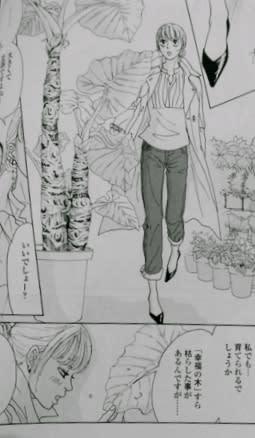 漫画 ピース オブ ケイク ネタバレ