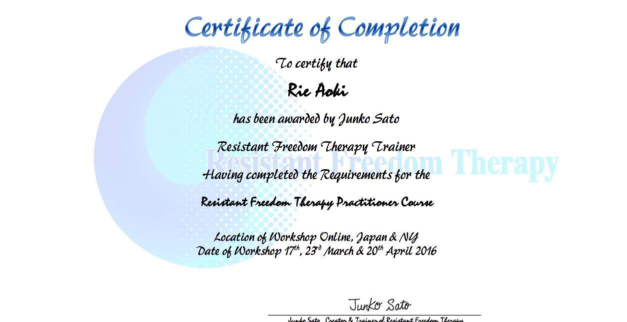 Resistant Freedom Therapy(レジスタント・フリーダム・セラピー)のオンラインクラス修了しました!
