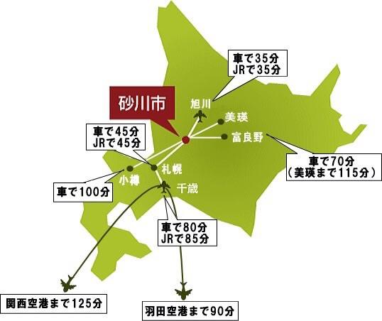NAVER まとめまたまたまた!北海道砂川市の運動会で飲酒運転!