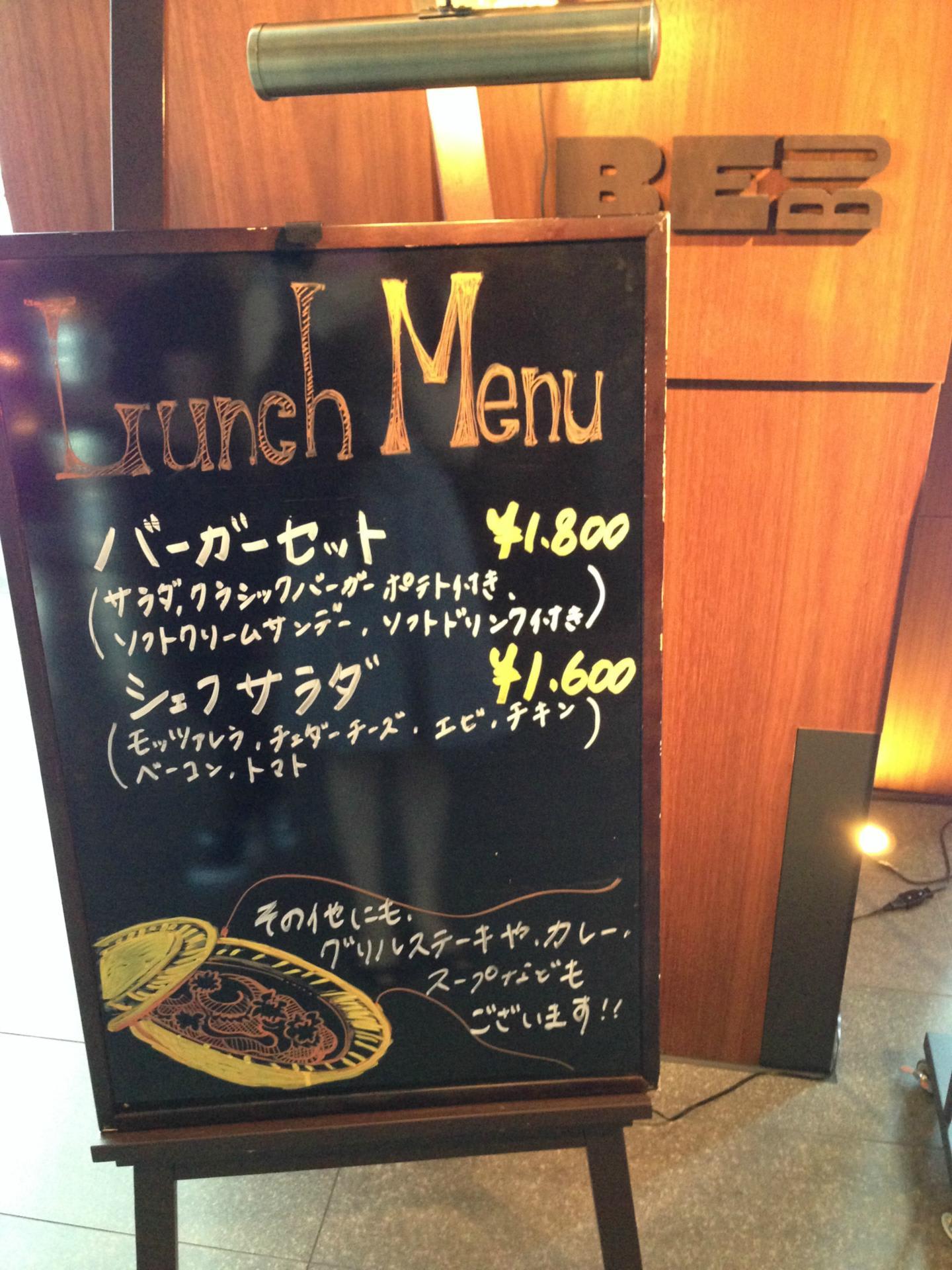 Bebu andaz tokyo au jardin des d lices for Au jardin des delices