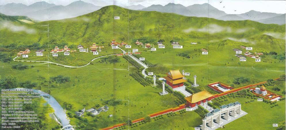 清東陵の画像 p1_3