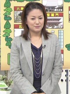 岡安弥生の画像 p1_20