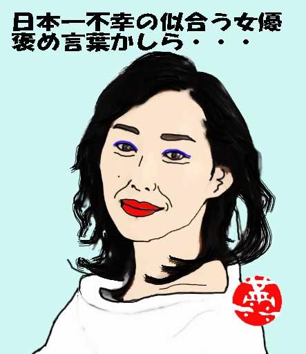 「姥桜は褒め言葉」について考える - 団塊オヤジの短編小説goo