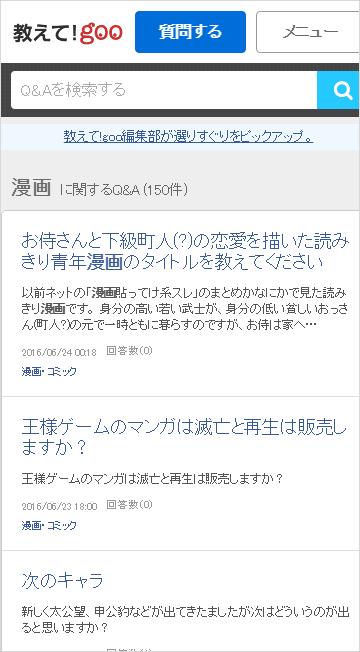 http://blogimg.goo.ne.jp/user_image/45/14/ab1669d312807de92de895591d0184f7.png