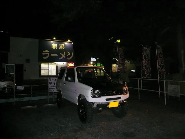 P1040935