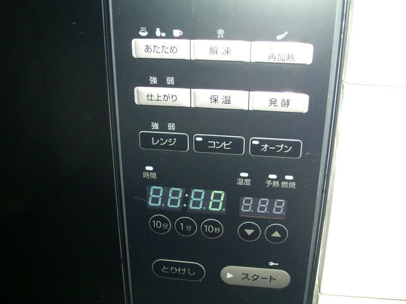 20120808_renji16