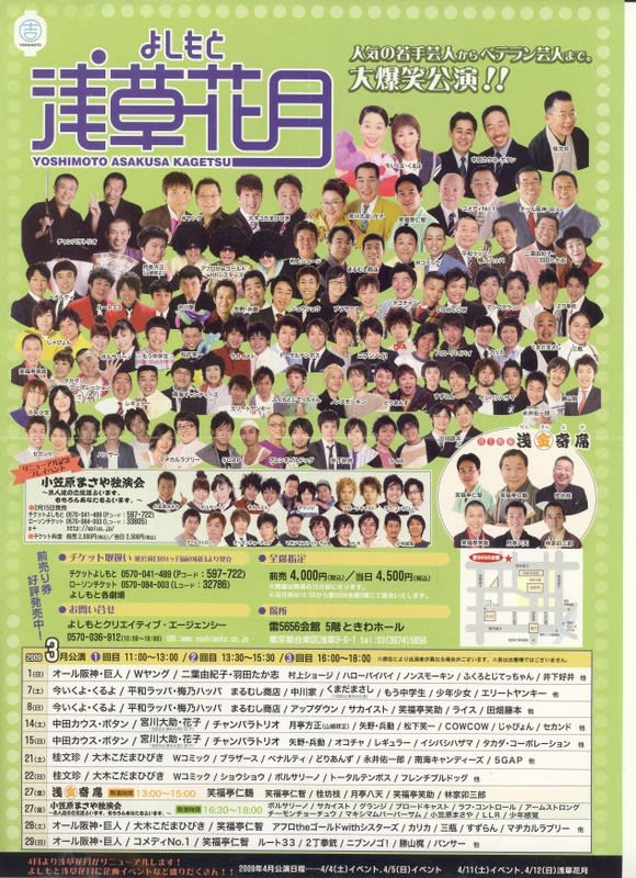 Scan10007