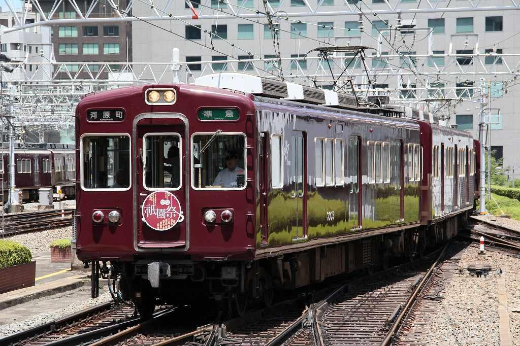 阪急電車 - こやじの乗り物写真