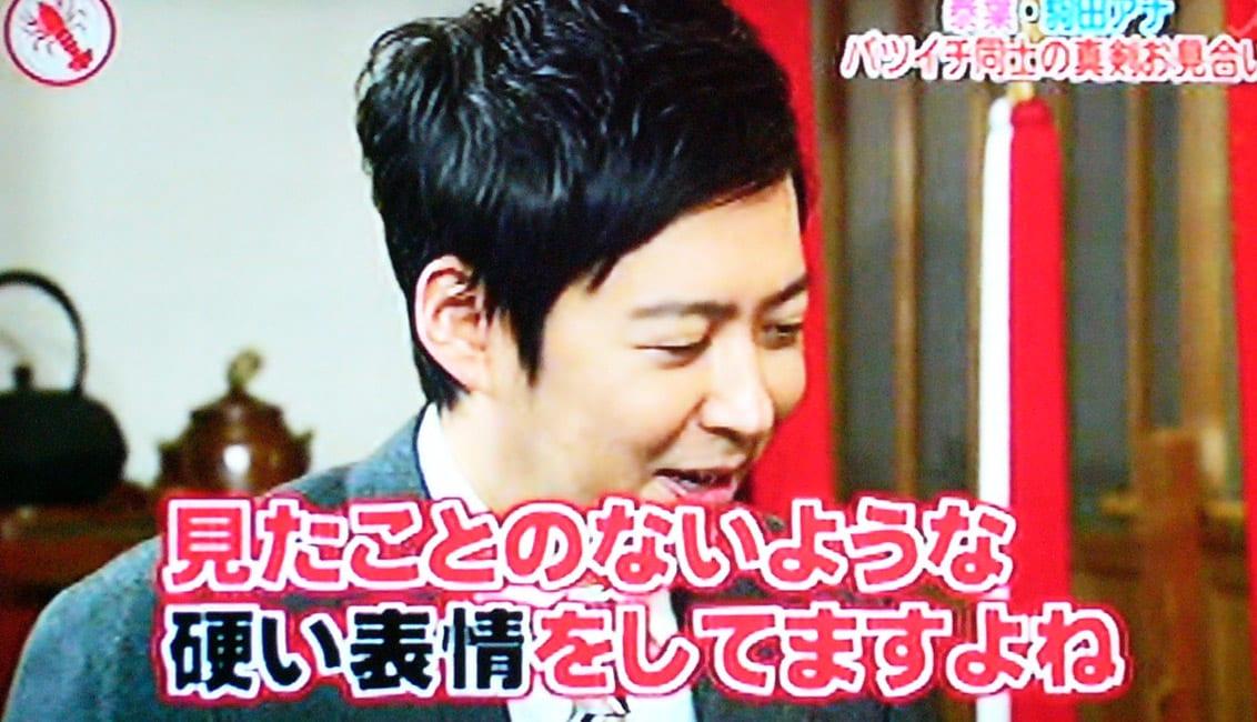 駒田健吾の画像 p1_20