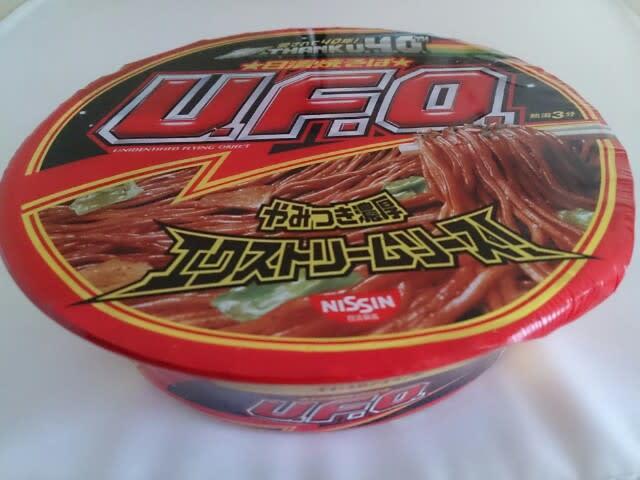 UFO仮面ヤキソバンの画像 p1_27