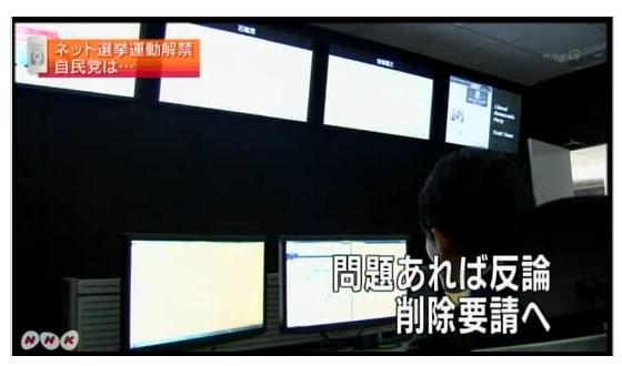 【倒閣運動】朝日、毎日、東京新聞の「とにかく安倍をたたけ」の大号令 新聞業界の「不都合な真実」 [無断転載禁止]©2ch.netYouTube動画>26本 ->画像>51枚