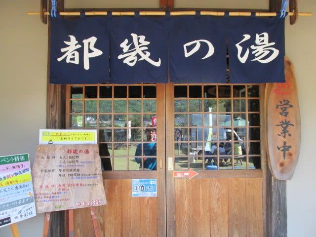 http://blogimg.goo.ne.jp/user_image/4b/c3/a3d4b4f2435ace7d374e2b4d0ce2439f.jpg