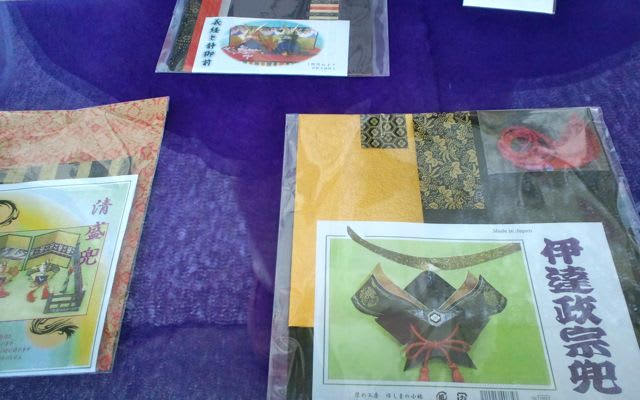 すべての折り紙 凄い折り紙 ドラゴン : 他に、 豊臣秀吉兜と愛の兜 も ...