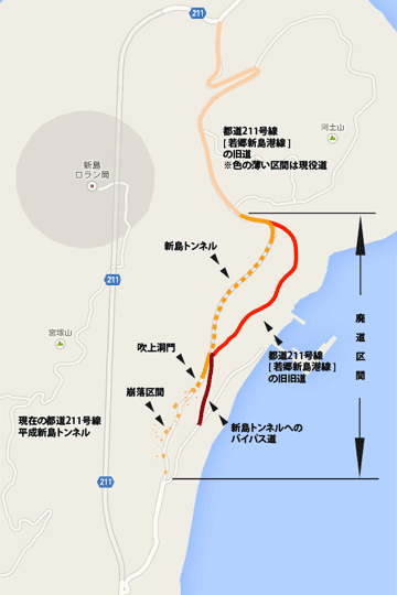 廃道・若郷新島港線