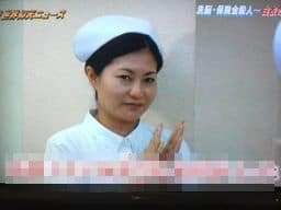 元看護師4人組保険金殺人事件 久留米の黒い看護婦 …