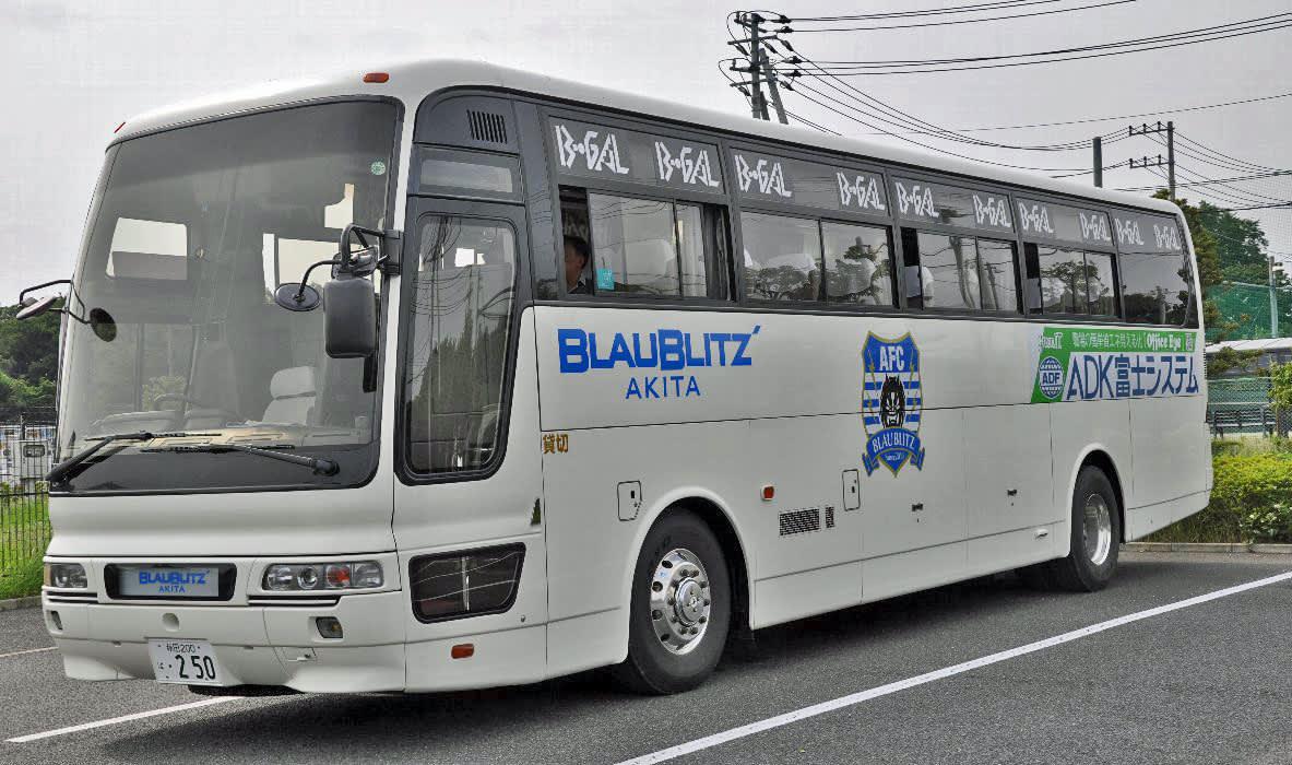 Resultado de imagem para ブラウブリッツ秋田