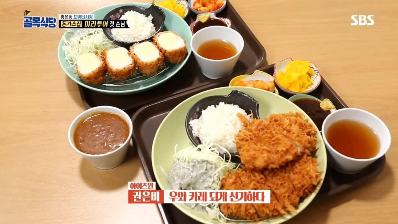 芸スポ矢吹奈子トンカツスレで韓国トンカツ画像見たけどチーズ多すぎじゃない?