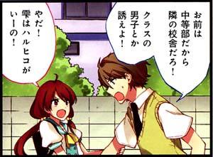 Manga_time_kr_carat_2013_09_p144