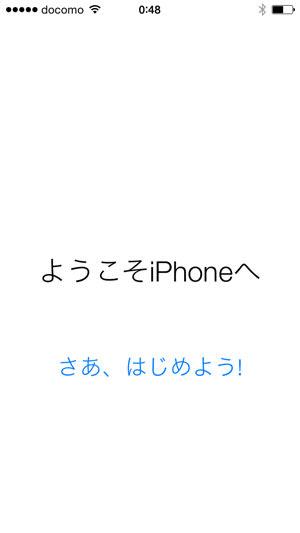 �褦����iPhone��