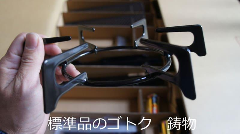 20130318_stove41_2