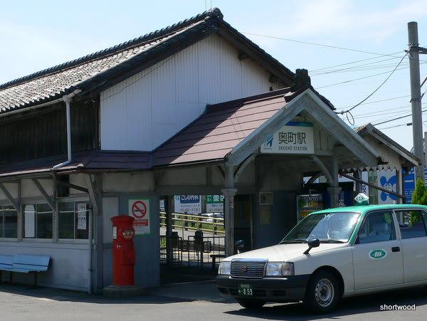 旧 奥町 駅舎~名古屋鉄道 尾西 ...