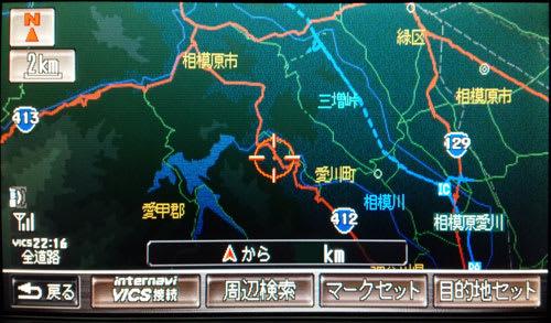 相模原相川ICから北に延びる未開通区間表示
