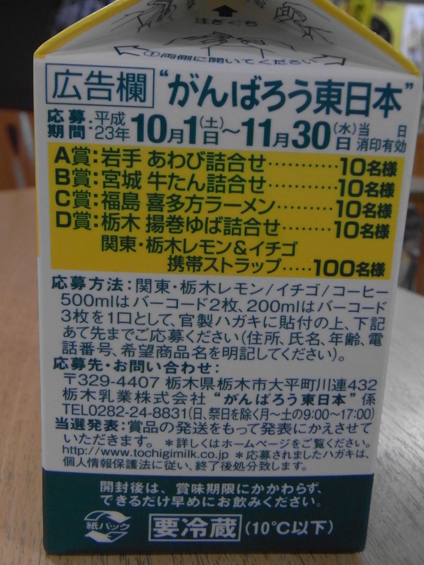 """レモン+牛乳=レモンラッシー♪ """"映える""""アレンジ …"""
