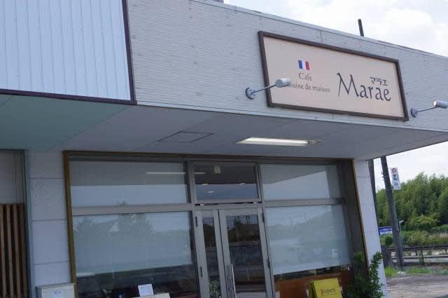 多気町相可「Cafe Marae」のランチ食べて来ました〜(^^)