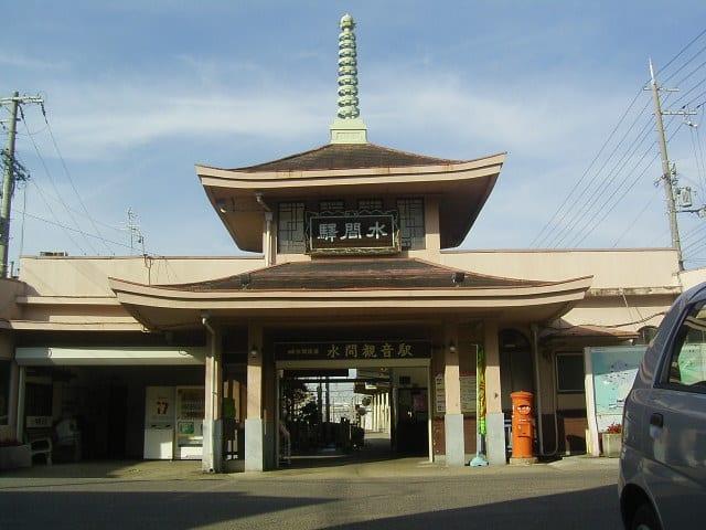 水間観音駅