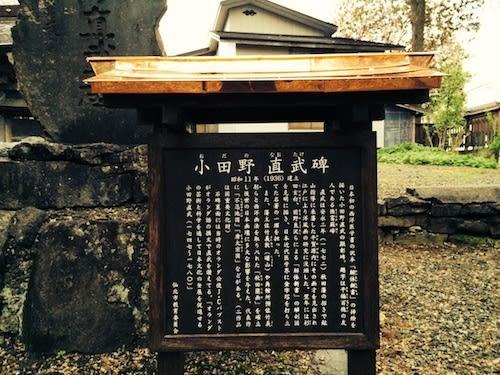 小田野直武の画像 p1_29