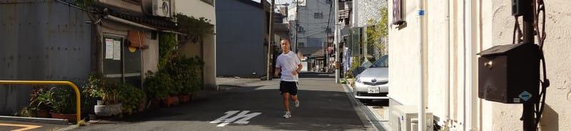 Jackie_running_in_neighborhood
